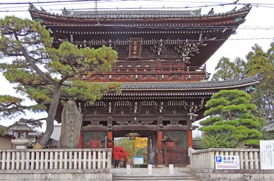 aomori buddhist singles Join the hundreds of single aomori buddhist already online finding love and friendship with single  all  buddhist singles  japan  aomori  hirosaki  buddhist.
