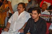 Present Love Movie Audio Release photos-thumbnail-10