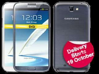 Samsung Galaxy Note II - Gadget Hebat