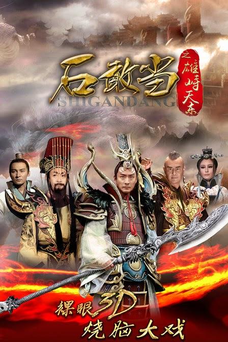 Thạch Thiên Liệt Truyện - Giáng Ma Anh Hùng Truyện - Dare Stone Male Tiandong