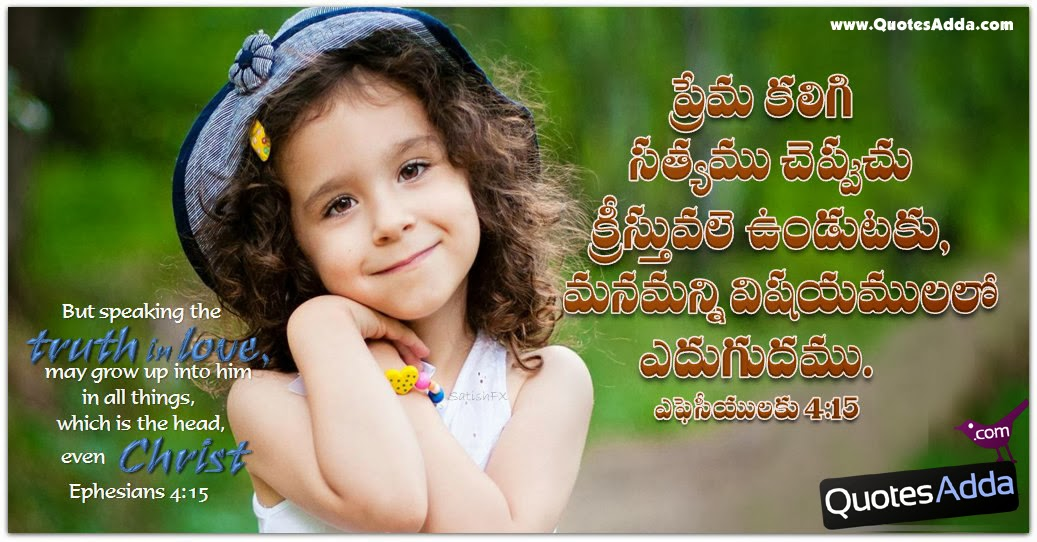 telugu good bible quotes   48 quotesadda   telugu quotes tamil quotes hindi quotes