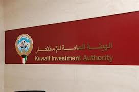 Kuwait forex association