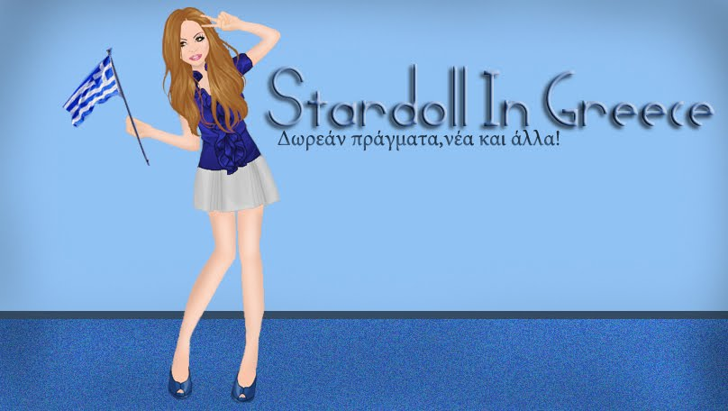 ....::Stardoll In Greece::...