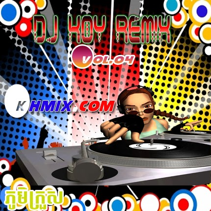 Album Mix: DJ Koy Remix Vol.04 || Khmer Mix 2014