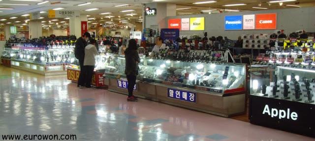 Technomart de Seúl, Corea