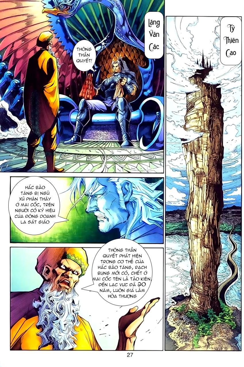 Thần binh huyền kỳ 3 - 3.5 Chapter 74 - Hamtruyen.vn