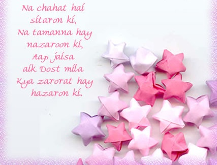 Day Celebration: Friendship Day Love Quotes For Girlfriend