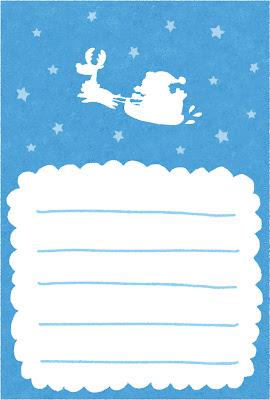 クリスマスカードのテンプレート「サンタとトナカイ」