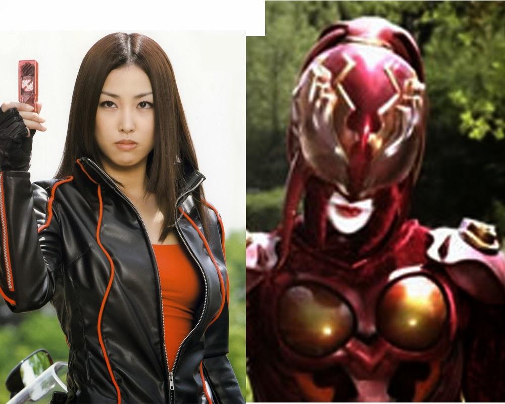 Reika Hanehara (Kamen Rider W)