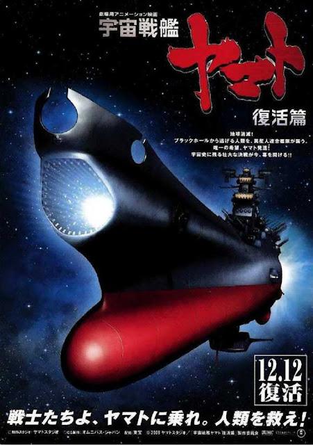 Patrulha Estelar – Renascimento (Space Battleship Yamato – Revival) 2009 Uchu-senkan-yamato-fukkatsuhen-movie-poster-2009-1020533504