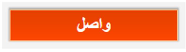 بايونير غزة فلسطين 2015 هدية 25 $
