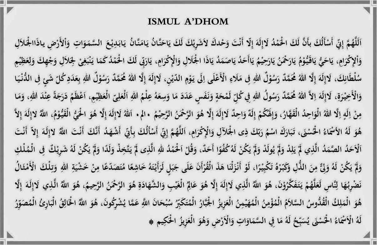 Hasil gambar untuk Hizib Latif