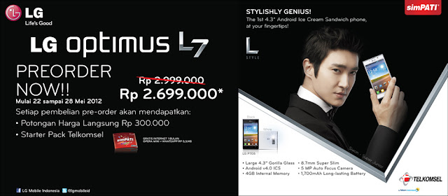 Promo Diskon Pre-Order LG L7 