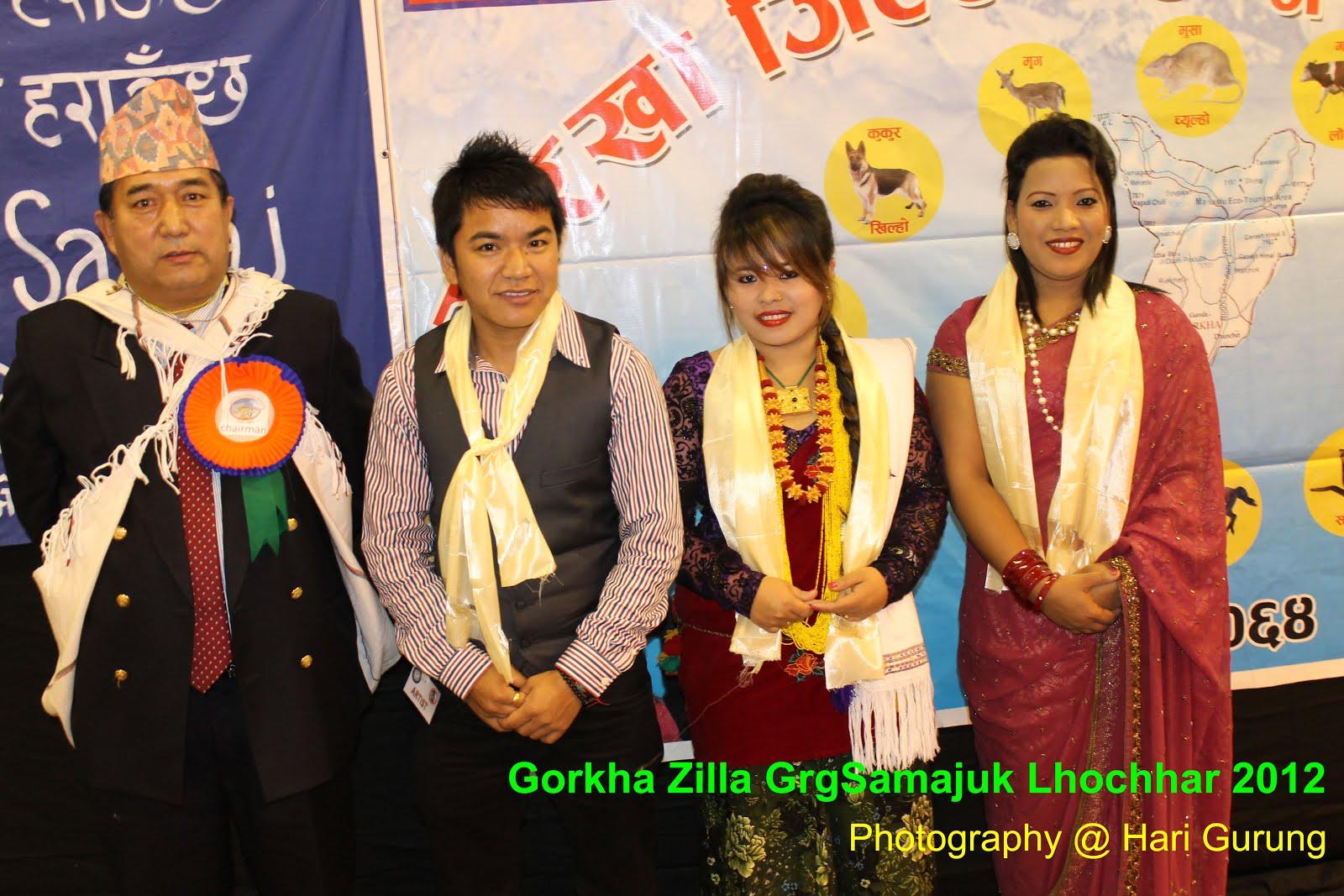 Kalakar Shyasta Gokha Zilla Gurung Samajuk