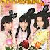 Wawancara Watanabe Miyuki, Watanabe Mayu & Shimazaki Haruka (AKB48 Newspaper)