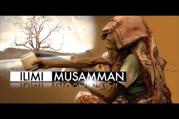 ILIMI MUSAMMAN