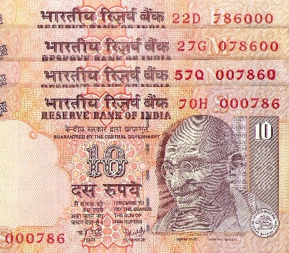 Se Tenant Stamps Of India 786 Holy Number Banknotes