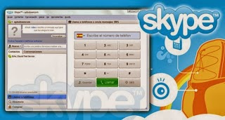 ����� ����� ���� ������ ����� skype-5.jpg
