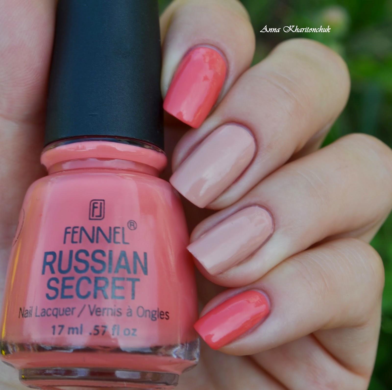 Дуэт Fennel Russian Secret # 3 и Fennel Russian Secret # 18