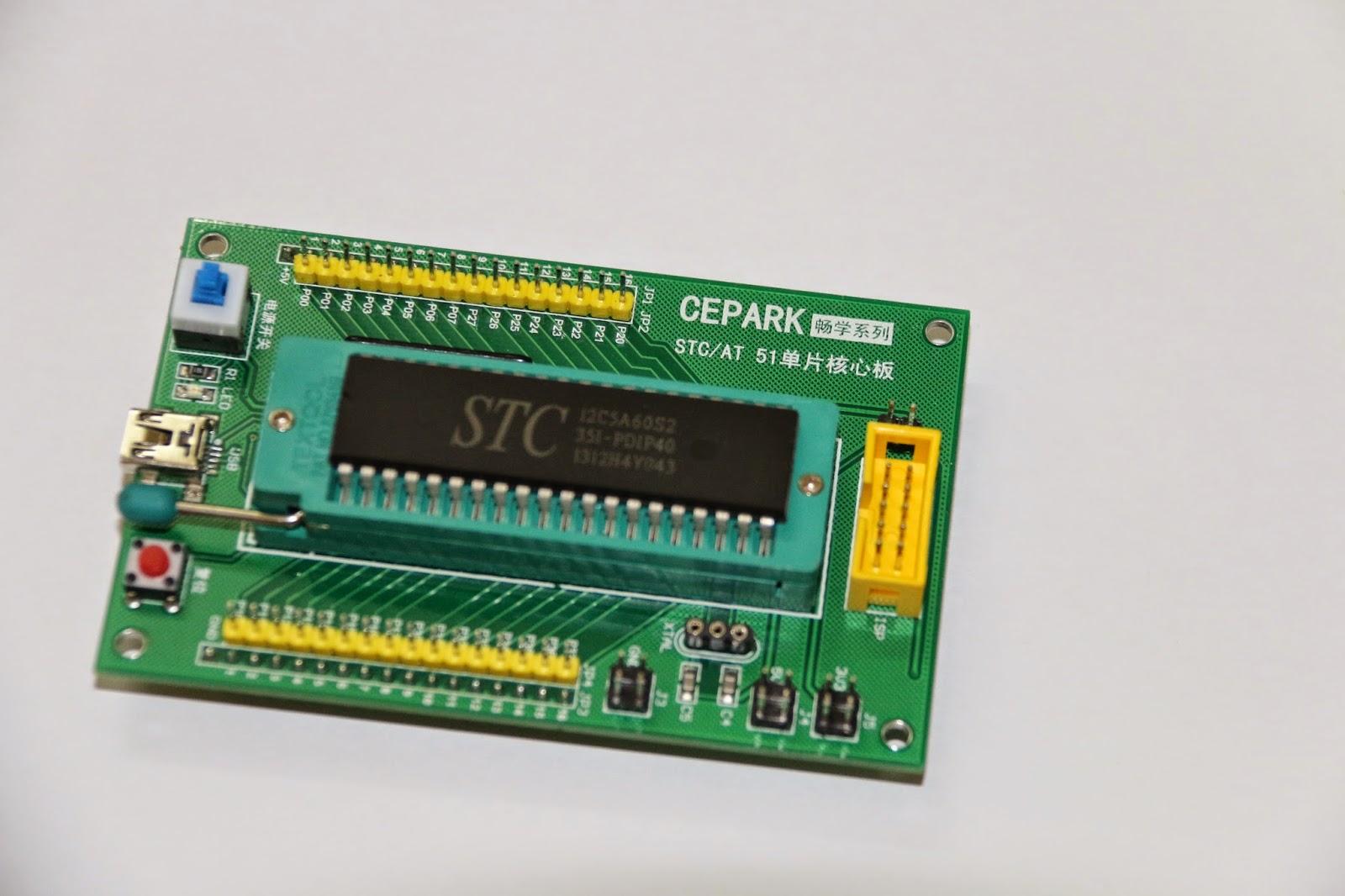 CEPARK AT51
