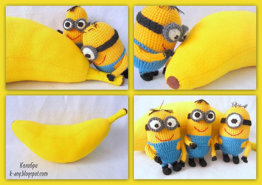 Банан объемный своими руками 30