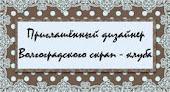"""Задание """"Ноты+рамка+бабочка"""""""