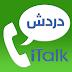 تحميل برنامج اتصل ودردش آي توك iTalk للاندرويد 2015