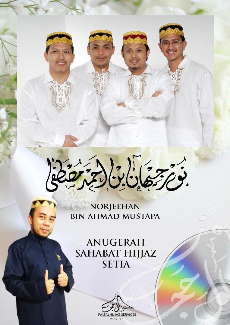 Anugerah Sahabat Hijjaz Setia
