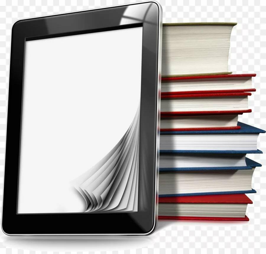 Интернет-ресурсы для школьных библиотекарей