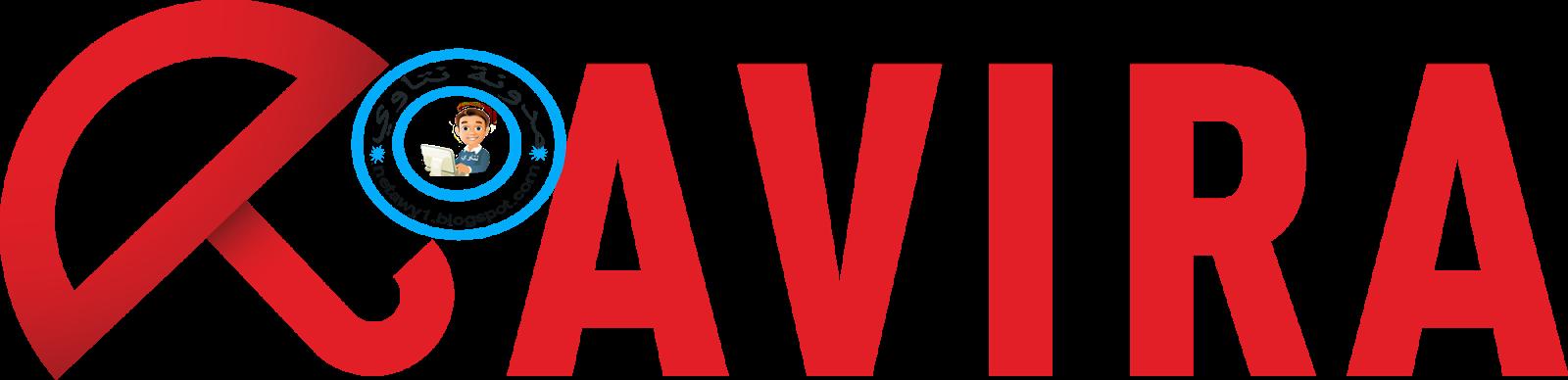 تحميل مكافح الفيروسات المجاني avira Free Antivirus 2014 offline installer