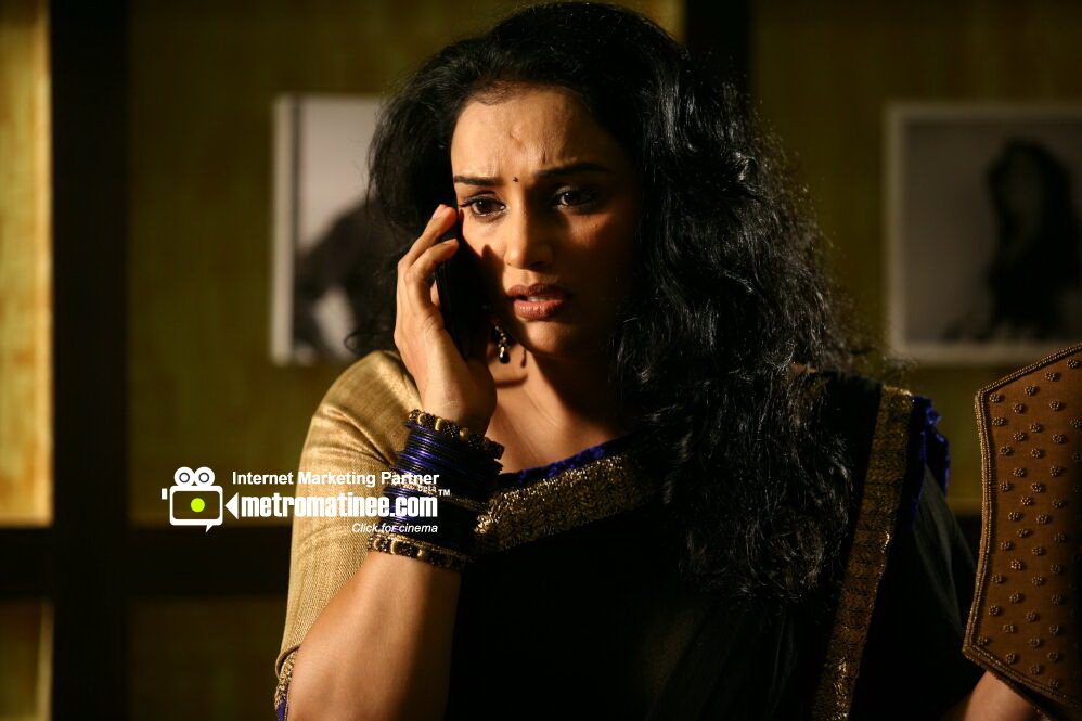 Swetha, hot, in, kalimannu, movie
