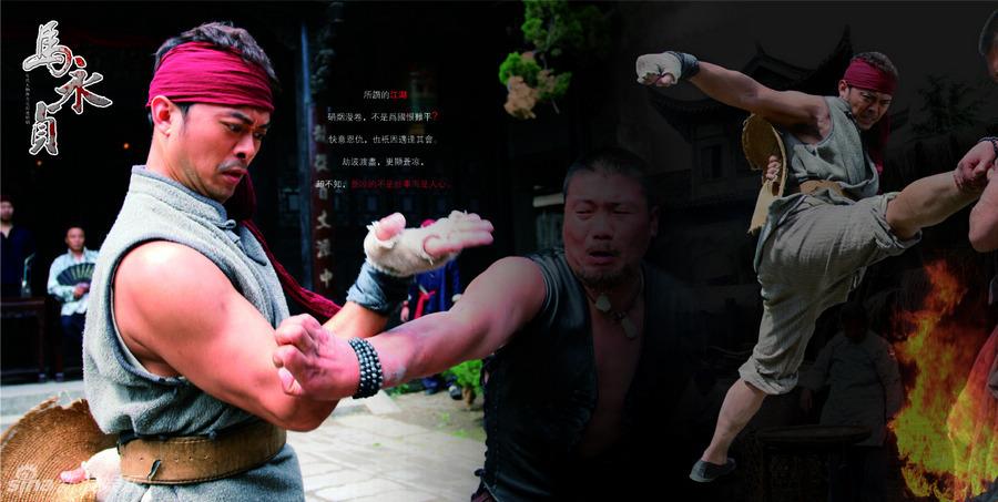 Hinh-anh-phim-Tan-Ma-Vinh-Trinh-Ma-Yong-Zhen-2012_09.jpg