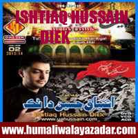 http://ishqehaider.blogspot.com/2013/11/ishtiaq-hussain-diek-nohay-2014.html