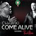 حصريا أغنية موندياليتو المغرب Come Alive احمد شوقي وريدوان