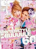 ♡ Magazine