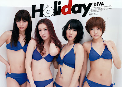 Weekly Playboy Magazine 2012 No.13