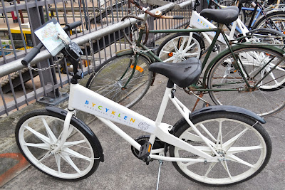 Community bicycle in Copenhagen