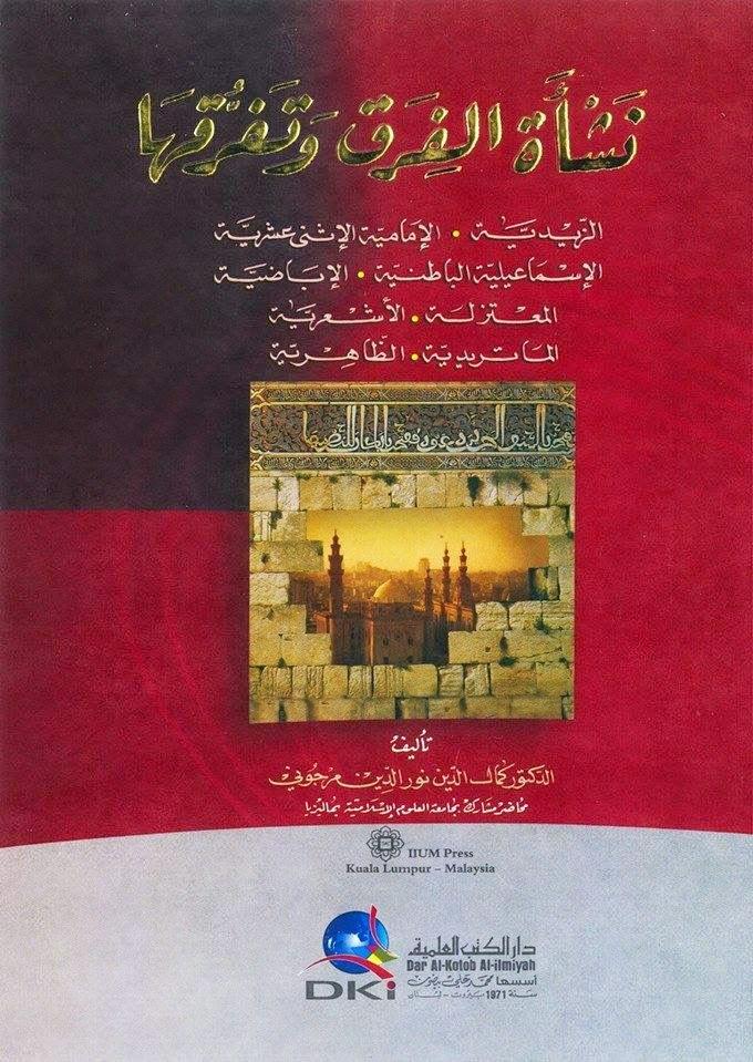 PERPECAHAN TEOLOGI ISLAM
