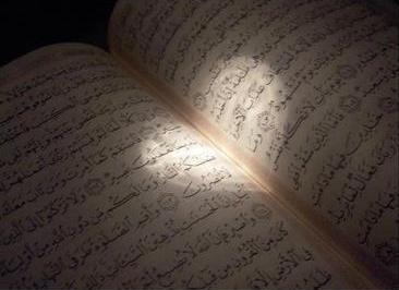 Ebook Quran