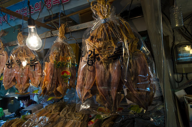 Jukdo Market Pohang South Korea Dried Squid Guamegi