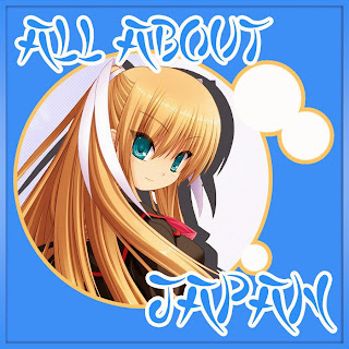 all about japan logo