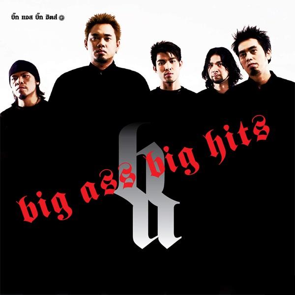 Download [Mp3]-[Hot Album] สำหรับนักสะสมเพลงเก่าใน อัลบั้มเต็ม Big Ass Big Hits (2007) 4shared By Pleng-mun.com