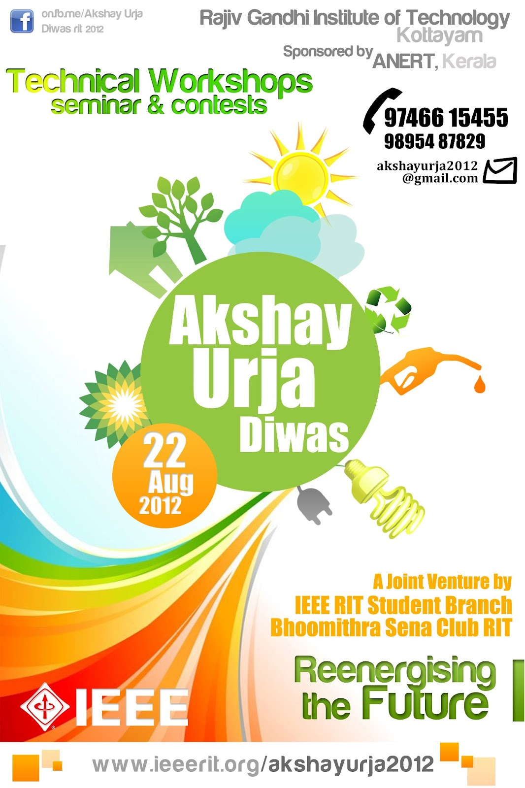 Online essay competition 2012 in india