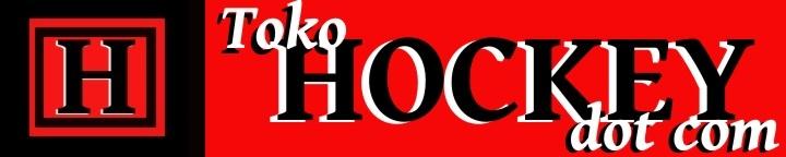 http://1.bp.blogspot.com/--8gC-0js4-Q/TsTa4mrWPzI/AAAAAAAAA88/tvNMGro7jmo/s1600/Toko+Hockey+dot+com.jpg