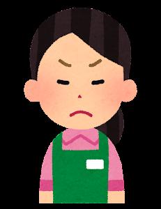 エプロン姿の女性の表情のイラスト「怒り顔」