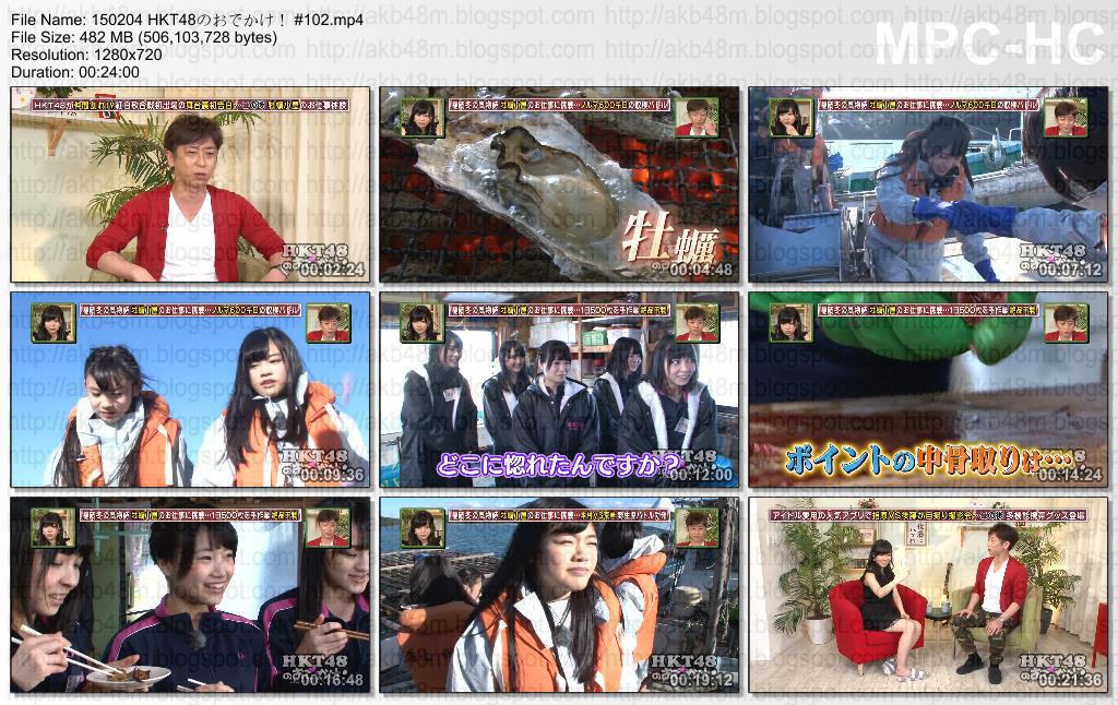 AKB48劇場: 【バラエティ番組】150204 HKT48のおでかけ...  【バラエティ番組
