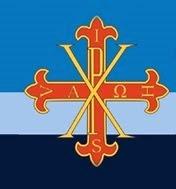 Ordine Costantiniano di S.Giorgio