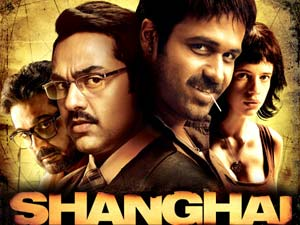 Shanghai - Full Movie (2012)