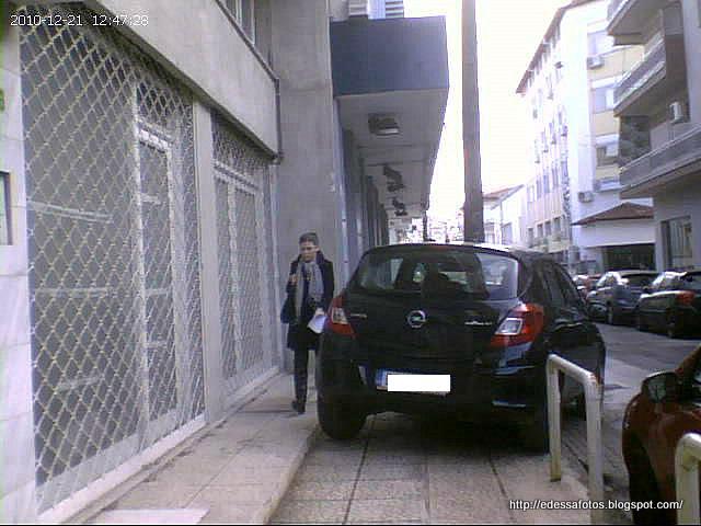Στα 20μ. μπροστά το αστυνομικό κτίριο