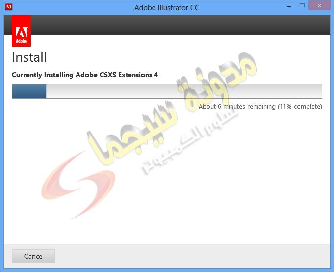 crack serial key for adobe illustrator cs5